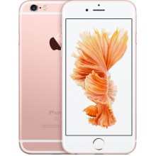 Apple iPhone 6s 32GB - Rozéarany