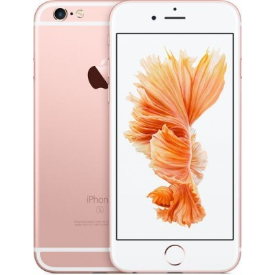 Apple iPhone 6s 32GB - Rozéarany