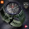 Xiaomi Amazfit T-Rex okosóra - Army Green
