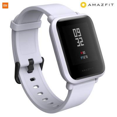 Xiaomi Amazfit Bip GPS-es fitness okosóra - Szürke